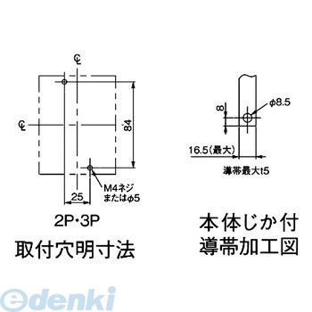 パナソニック Panasonic BKW21009K 漏電ブレーカ BKW型 JIS協約形シリーズ【キャンセル不可】