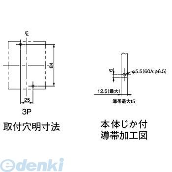 パナソニック(Panasonic) [BKW3104CK] 漏電ブレーカ BKW型 JIS協約形シリーズ【キャンセル不可】