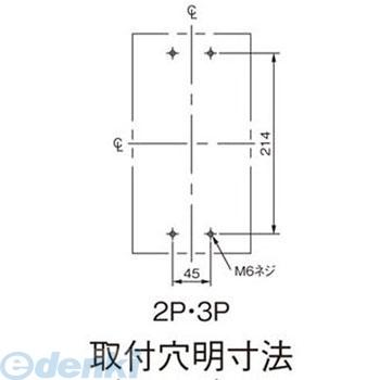 パナソニック Panasonic BKW322534K 漏電ブレーカ BKW型 AC415V仕様【キャンセル不可】
