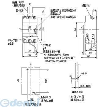 パナソニック Panasonic BKW31509S5K 漏電ブレーカ BKW-N型 単相3線専用【キャンセル不可】
