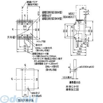 パナソニック Panasonic BKW3603S5K 漏電ブレーカ BKW-N型 単相3線専用【キャンセル不可】