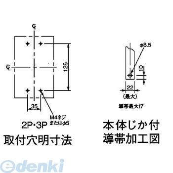 パナソニック Panasonic BBW3250K サーキットブレーカ BBW型 盤用【キャンセル不可】