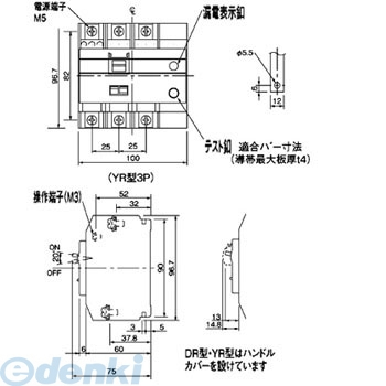 パナソニック Panasonic BYR31532 グリーンパワーリモコン漏電ブレーカ YR型 モータ保護用 瞬時励磁式 JIS協約形シリーズ【キャンセル不可】