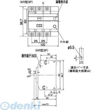パナソニック Panasonic BKR31531 グリーンパワーリモコン漏電ブレーカ KR型 瞬時励磁式 JIS協約形シリーズ【キャンセル不可】