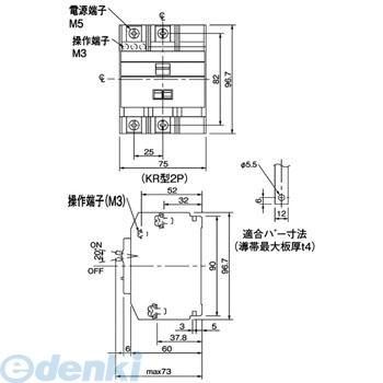 パナソニック Panasonic BKR22030 グリーンパワーリモコン漏電ブレーカ KR型 瞬時励磁式 JIS協約形シリーズ【キャンセル不可】
