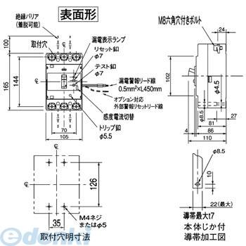 パナソニック Panasonic BBW31251ZK 漏電警報付ブレーカ BBW-Z型 盤用【キャンセル不可】