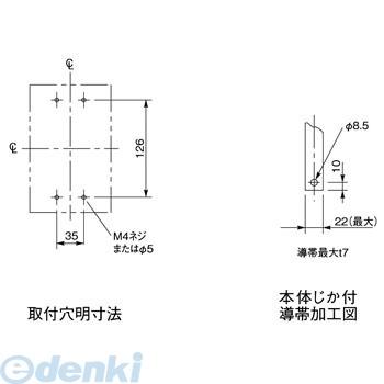 パナソニック Panasonic BCW32005K 単3中性線欠相保護付 サーキットブレーカ BCW-N型 単相3線専用 ボックス内取付用端子カバー付【キャンセル不可】