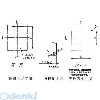 パナソニック Panasonic BBW2203CK サーキットブレーカ BBW型 盤用 JIS協約形シリーズ【キャンセル不可】