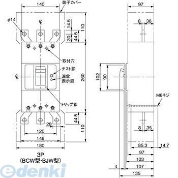 パナソニック Panasonic BJW33503K 漏電ブレーカ BJW型【キャンセル不可】