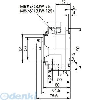 パナソニック Panasonic BJW31009K 漏電ブレーカ BJW型【キャンセル不可】
