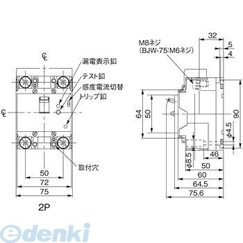 パナソニック Panasonic BJW21003K 漏電ブレーカ BJW型【キャンセル不可】