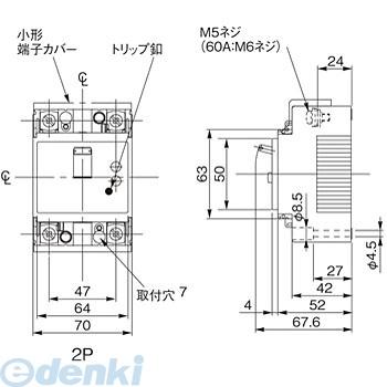 パナソニック(Panasonic) [BJW2403] 漏電ブレーカ BJW型【キャンセル不可】