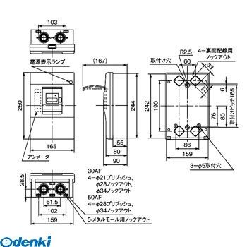 パナソニック Panasonic BED2503K ケースBr ED-50 2P50A