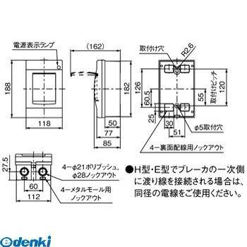 パナソニック Panasonic BED3152K ケースBr ED-30K 3P15A
