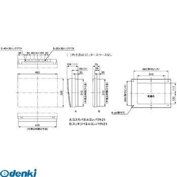 パナソニック Panasonic BQR86222 コスモC露出 L無60A22+2