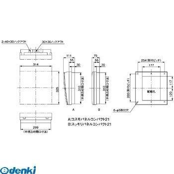 パナソニック Panasonic BQW8562 スッキリ21 AL無 50A 6+2
