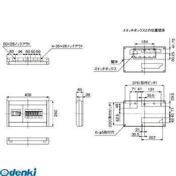 パナソニック Panasonic BQWB8682 スッキリ21横一列60A 8+2 AL無