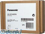 【ポイント最大29倍 10月5日限定 要エントリー】パナソニック Panasonic AG-SFU602G アップグレードソフトウェアキー AGSFU602G【送料無料】