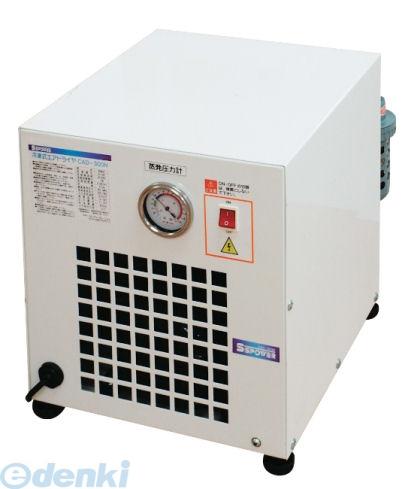 パオック(paock) [CAD-300N] 冷凍式エアードライヤ CAD300N