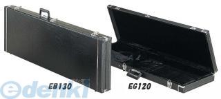 【個数:1個】【納期:約10日間】KC キョーリツコーポレーション EG-120 エレキギター用ハードケース EG120