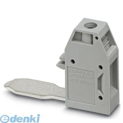 フェニックスコンタクト(Phoenix Contact) [AGK10-UKH95] ハイブリッド端子台 - AGK 10-UKH 95 - 3003541 (10入) AGK10UKH95