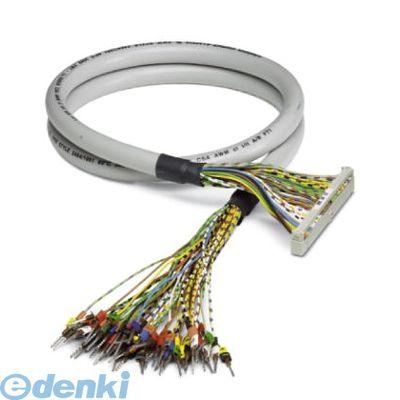 フェニックスコンタクト(Phoenix Contact) [CABLE-FLK20/OE/0.14/600] ケーブル - CABLE-FLK20/OE/0,14/ 600 - 2305842 CABLEFLK20OE0.14600