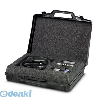フェニックスコンタクト Phoenix Contact CF1000-TOOLKIT2.5/8 変換キット - CF 1000-TOOLKIT 2,5/ 8 - 1208241 CF1000TOOLKIT2.58