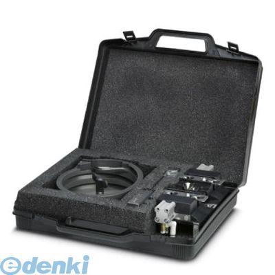 フェニックスコンタクト Phoenix Contact CF1000-TOOLKIT4.0/10 変換キット - CF 1000-TOOLKIT 4,0/10 - 1208270 CF1000TOOLKIT4.010