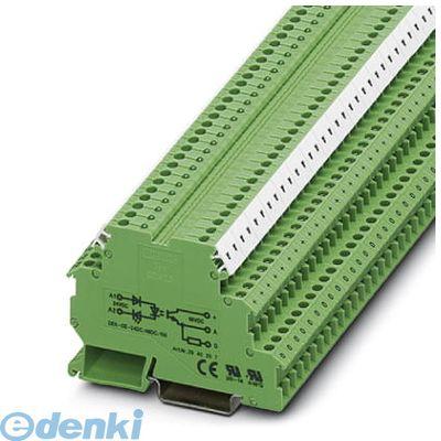 フェニックスコンタクト Phoenix Contact DEK-OE-5DC/48DC/100 【10個入】 ソリッドステートリレー端子台 - DEK-OE- 5DC/ 48DC/100 - 2940223 DEKOE5DC48DC100