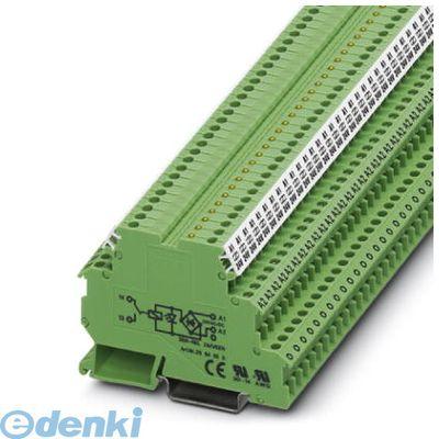 フェニックスコンタクト Phoenix Contact DEK-REL-5/O/1 【10個入】 リレーモジュール - DEK-REL- 5/O/1 - 2941170 DEKREL5O1