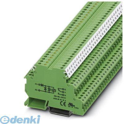 フェニックスコンタクト Phoenix Contact DEK-REL-G24/21 【10個入】 リレーモジュール - DEK-REL-G24/21 - 2964500 DEKRELG2421