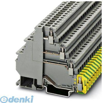 フェニックスコンタクト Phoenix Contact DLK2.5-PE 多段端子台 - DLK 2,5-PE - 3011041 50入 DLK2.5PE