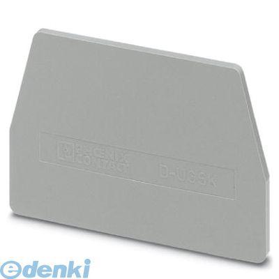 フェニックスコンタクト(Phoenix Contact) [D-UGSK] 終端板 - D-UGSK - 0304023 (50入) DUGSK