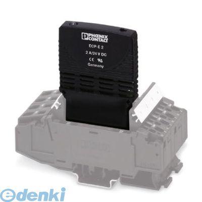 フェニックスコンタクト Phoenix Contact ECP-E310A 電子式機器用ミニチュアサーキットブレーカ - ECP-E3 10A - 0912050 5入 ECPE310A
