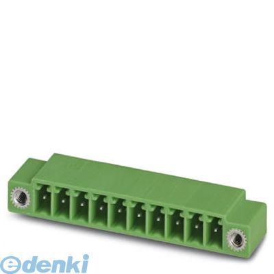 フェニックスコンタクト Phoenix Contact EMC1.5/10-GF-3.5 ベースストリップ - EMC 1,5/10-GF-3,5 - 1897322 50入 EMC1.510GF3.5