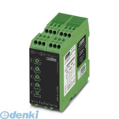 フェニックスコンタクト Phoenix Contact EMD-FL-3V-690 監視リレー - EMD-FL-3V-690 - 2885249 EMDFL3V690