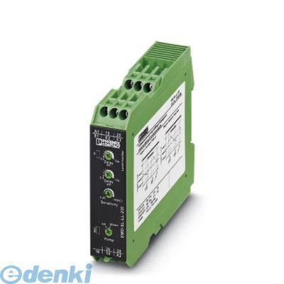 フェニックスコンタクト Phoenix Contact EMD-SL-LL-230 監視リレー - EMD-SL-LL-230 - 2885906 EMDSLLL230