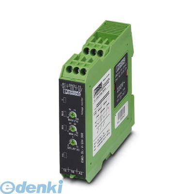 フェニックスコンタクト Phoenix Contact EMD-SL-V-UV-300 監視リレー - EMD-SL-V-UV-300 - 2866035 EMDSLVUV300