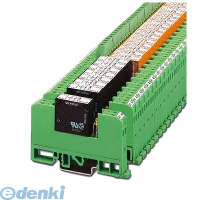 フェニックスコンタクト Phoenix Contact EMG10-REL/KSR-G48/21-LC 【10個入】 リレーモジュール - EMG 10-REL/KSR-G 48/21-LC - 2963019 EMG10RELKSRG4821LC