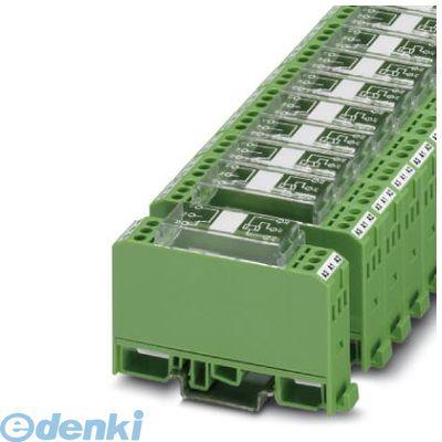 フェニックスコンタクト Phoenix Contact EMG17-REL/SG-B24/21/M 【10個入】 リレーモジュール - EMG 17-REL/SG-B 24/21/M - 2952910 EMG17RELSGB2421M