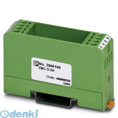 フェニックスコンタクト Phoenix Contact EMG22-B4 電子機器用のハウジング - EMG 22-B4 - 2946146 10入 EMG22B4