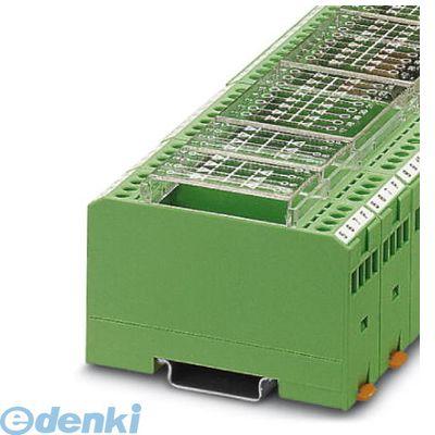 フェニックスコンタクト Phoenix Contact EMG22-DIO7M 【10個入】 ダイオードブロック - EMG 22-DIO 7M - 2950077 EMG22DIO7M