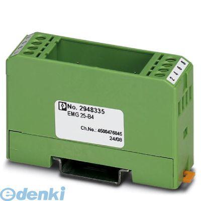 フェニックスコンタクト Phoenix Contact EMG25-B4 電子機器用のハウジング - EMG 25-B4 - 2948335 10入 EMG25B4