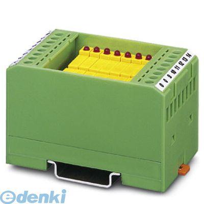 フェニックスコンタクト(Phoenix Contact) [EMG45-LED14S/24] 【5個入】 表示モジュール - EMG 45-LED 14S/24 - 2952334 EMG45LED14S24