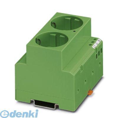 フェニックスコンタクト Phoenix Contact EMG90-2SD-D/LA 【2個入】 ソケット - EMG 90-2SD-D/LA - 2941523 EMG902SDDLA