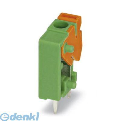 フェニックスコンタクト Phoenix Contact FFKDS/V1-5.08 【250個入】 プリント基板用端子台 - FFKDS/V1-5,08 - 1790319 FFKDSV15.08