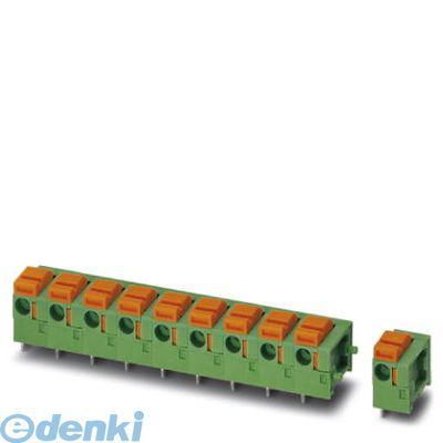 フェニックスコンタクト(Phoenix Contact) [FFKDSA1/H1-7.62-5] 【50個入】 プリント基板用端子台 - FFKDSA1/H1-7,62- 5 - 1929740 FFKDSA1H17.625
