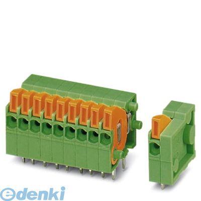 フェニックスコンタクト Phoenix Contact FFKDSA1/H-2.54-2 【50個入】 プリント基板用端子台 - FFKDSA1/H-2,54- 2 - 1792511 FFKDSA1H2.542