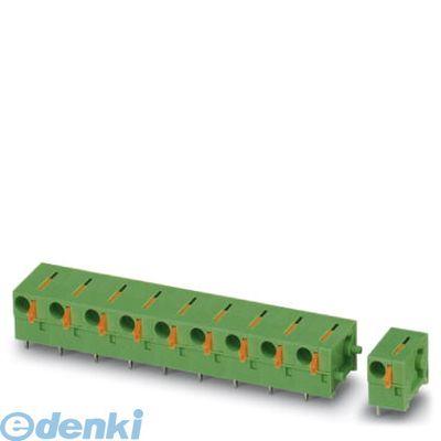 フェニックスコンタクト Phoenix Contact FFKDSA1/H2-7.62-4 【50個入】 プリント基板用端子台 - FFKDSA1/H2-7,62- 4 - 1700800 FFKDSA1H27.624