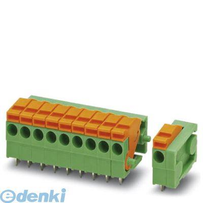 フェニックスコンタクト Phoenix Contact FFKDSA1/H-3.81-3 【50個入】 プリント基板用端子台 - FFKDSA1/H-3,81- 3 - 1888221 FFKDSA1H3.813